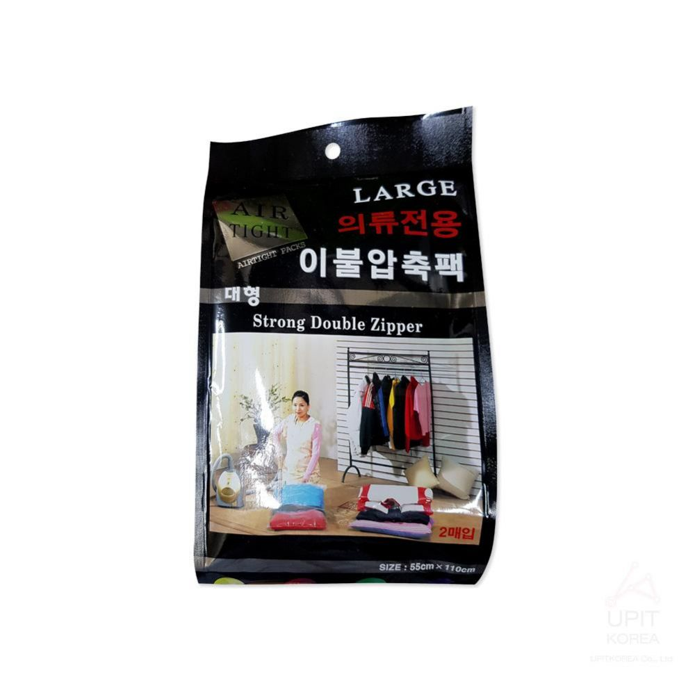 모던 의류 압축팩 대형 2매입_0351 생활용품 가정잡화 집안용품 생활잡화 잡화