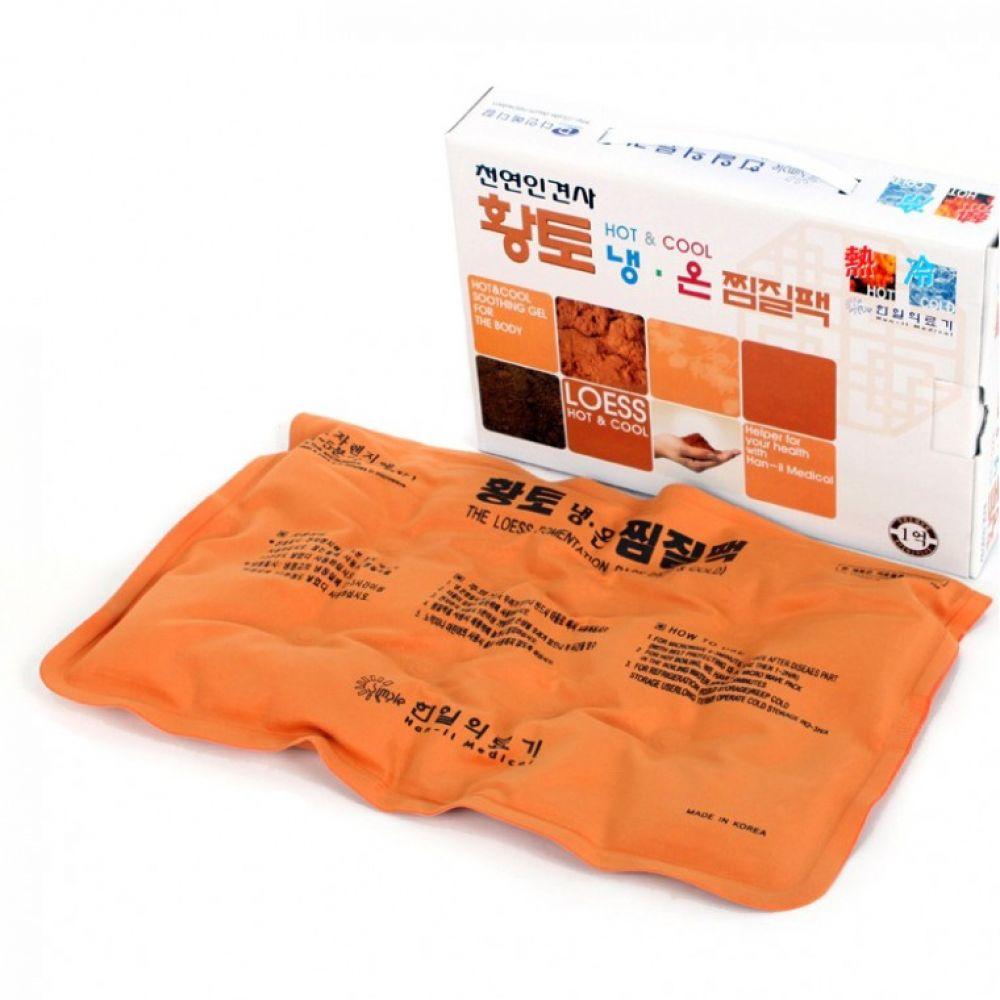인견사 찜질팩 핫팩 냉온 황토 국산 개별포 인쇄 판촉 찜질팩 허리찜질팩 황토찜질팩 핫팩 핫패드