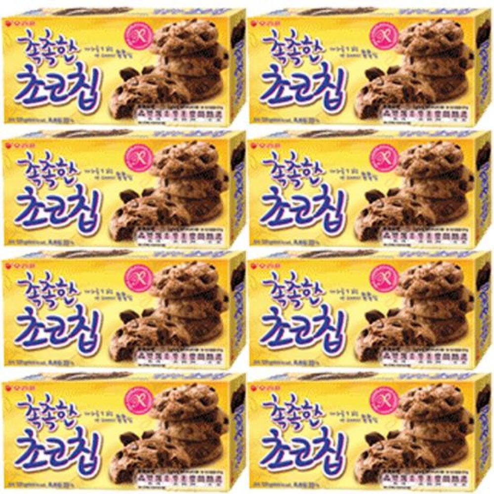 오리온 촉촉한 초코칩 1박스(120gx16각) 코코아 쿠키 초코릿 코코아 달콤 소프트 학원 학교 어린이집 단체 대량도매