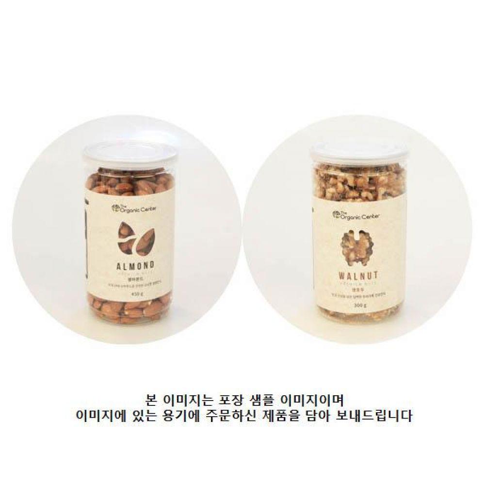 프리미엄 견과 2종(소) 생통아몬드 x 생캐슈넛 고급용기 포장 건강 견과 땅콩 부스럼 아몬드