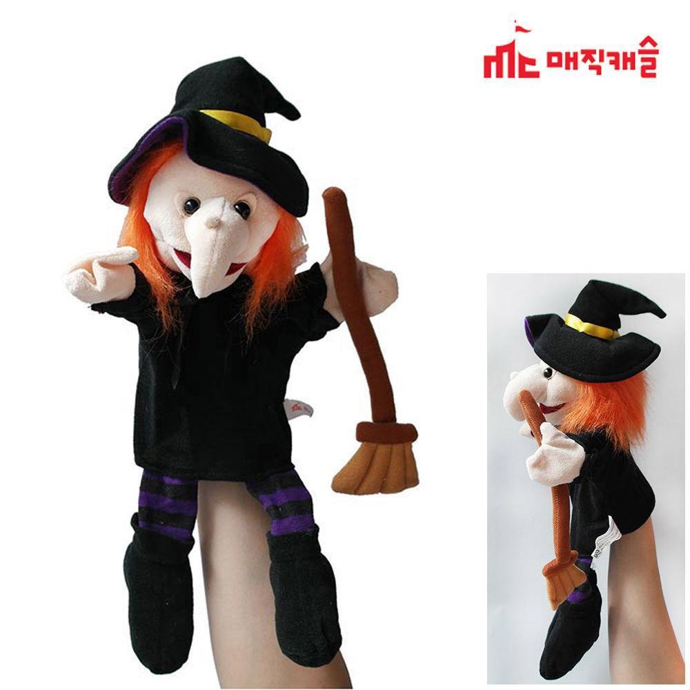 손인형 마귀할멈 손가락인형 장난감 완구 완구 인형 손가락인형 장난감 손인형