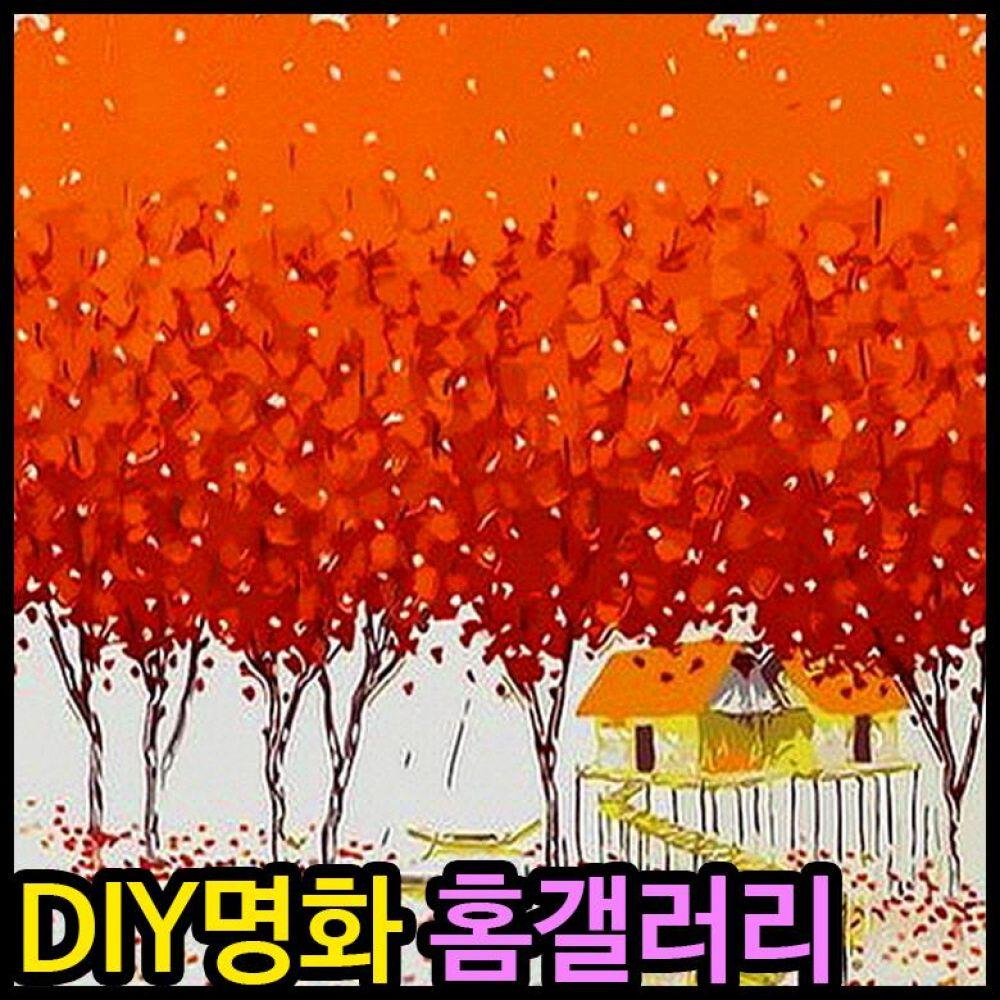 피포페인팅 Q472 행운의나무 시리즈 DIY명화그리기 피포페인팅 그림액자 액자 명화 홈갤러리 diy명화 명화그리기 diy명화그리기 diy페인팅 행운의나무