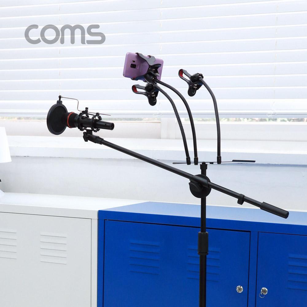 삼각대 마이크 스탠드 바닥 설치용 붐마이크용 컴퓨터용품 PC용품 컴퓨터악세사리 컴퓨터주변용품 네트워크용품 삼각대 마이크 스탠드 바닥설치 폴더접이 붐마이크 스마트폰
