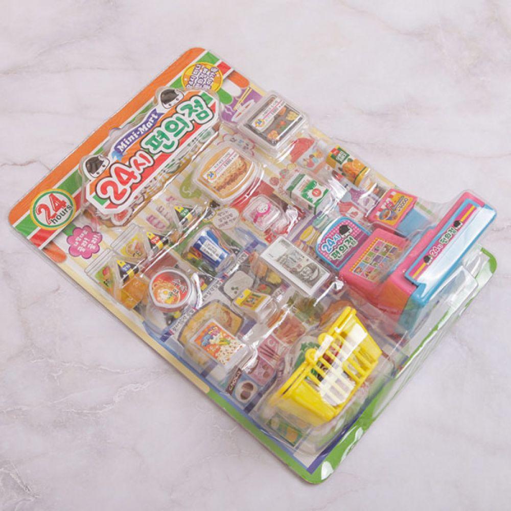 24시편의점 역할놀이 장난감 유아장난감 마트놀이 유아장난감 장난감 편의점 역할놀이 마트놀이