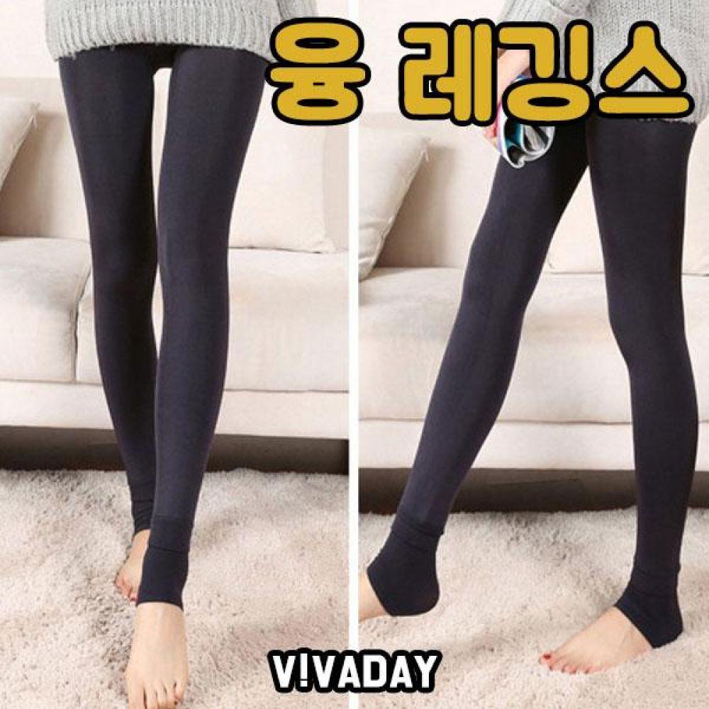 MY 털안감 융레깅스 겨울레깅스 타이즈 방한용품 겨울용품 겨울 추위 강추위 압박타이즈 압박스타킹 레깅스 겨울레깅스