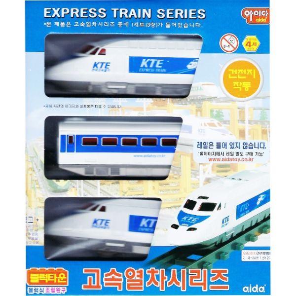 KTE 고속 열차 전동 기차놀이 어린이 장난감 선물세트 램덤발송