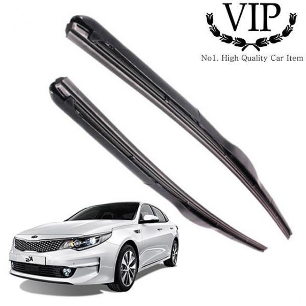 올뉴K5 VIP 그라파이트 와이퍼 650mm450mm 세트 올뉴K5와이퍼 자동차용품 차량용품 와이퍼 자동차와이퍼 차량용와이퍼