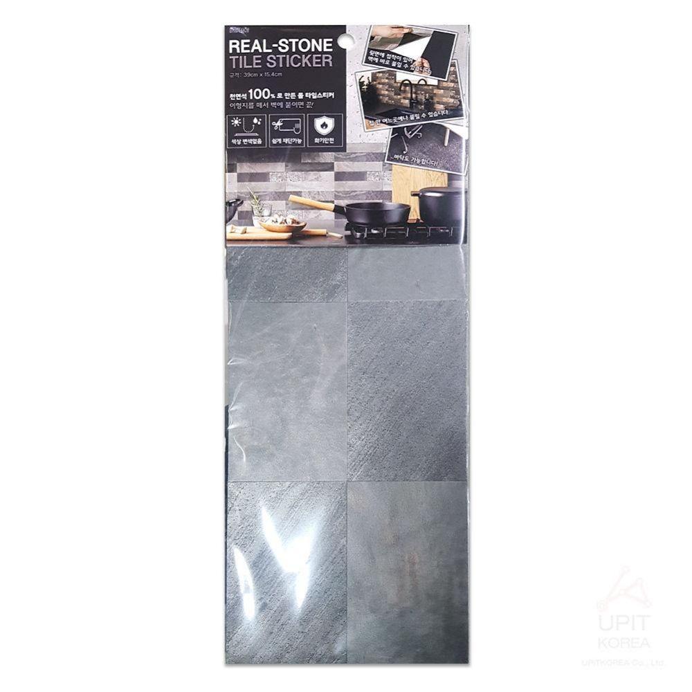 리얼스톤타일 (어반그레이)_5082 생활용품 잡화 주방용품 가정잡화 주방잡화