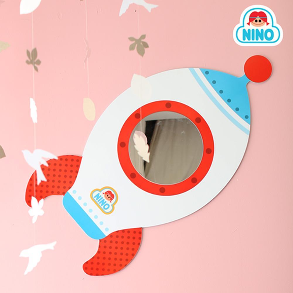 선물 아이방 소품 안전 거울 니노 미러보드 로켓 안전거울 어린이집 유아원 인테리어소품 아이놀이
