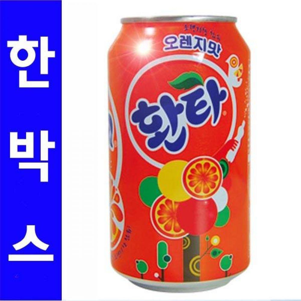 코카)환타 오렌지 355ml 1박스(24캔) 음료 여름 탄산 과일 소다 대량 도매 세일 판매 음료