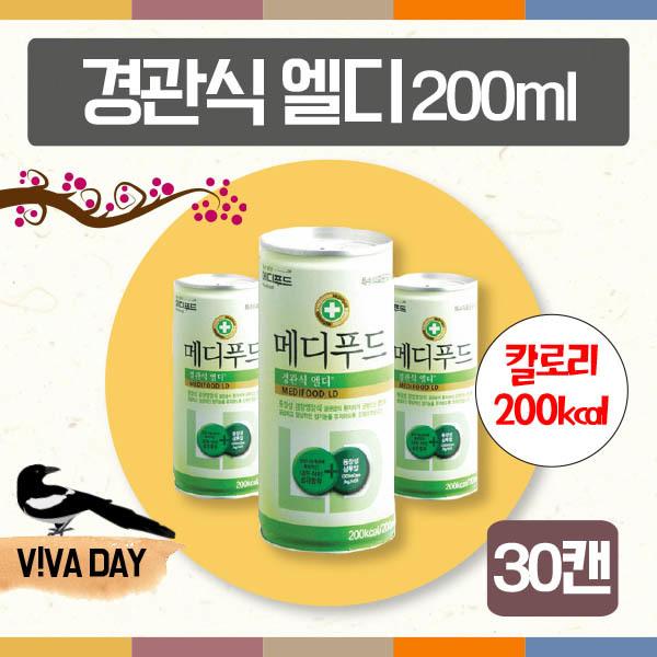 메디푸드 균형있는 경관식 엘디 200mlX30캔 영양식 단백질 영양보충 열량보충 단백질보충 식이섬유