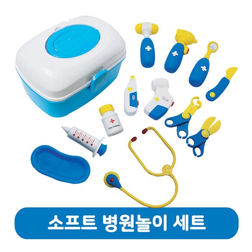 선물 소프트 장난감 병원 놀이 세트 12종 어린이날 완구 어린이집 유아원 초등학교 장난감