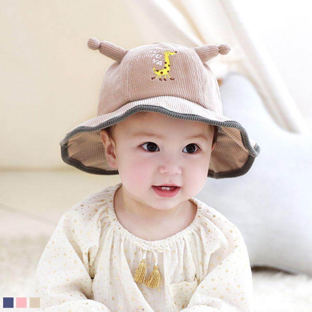 기린 골지 유아 벙거지모자 (12-36개월) 509360 유아벙거지 아기벙거지 아기모자 유아모자 벙거지모자 영유아모자 신생아모자 유아코듀로이모자 유아겨울모자 아기겨울모자 아기코듀로이모자 아기골덴모자