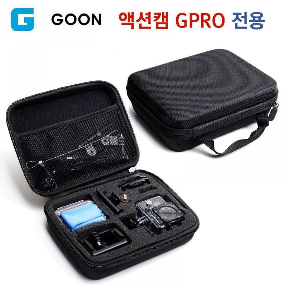 G-GOON 액션캠 GPRO 전용 휴대용파우치 (액션캠 별매) 액션캠 액션카메라 스포츠카메라 카메라 엑션캠