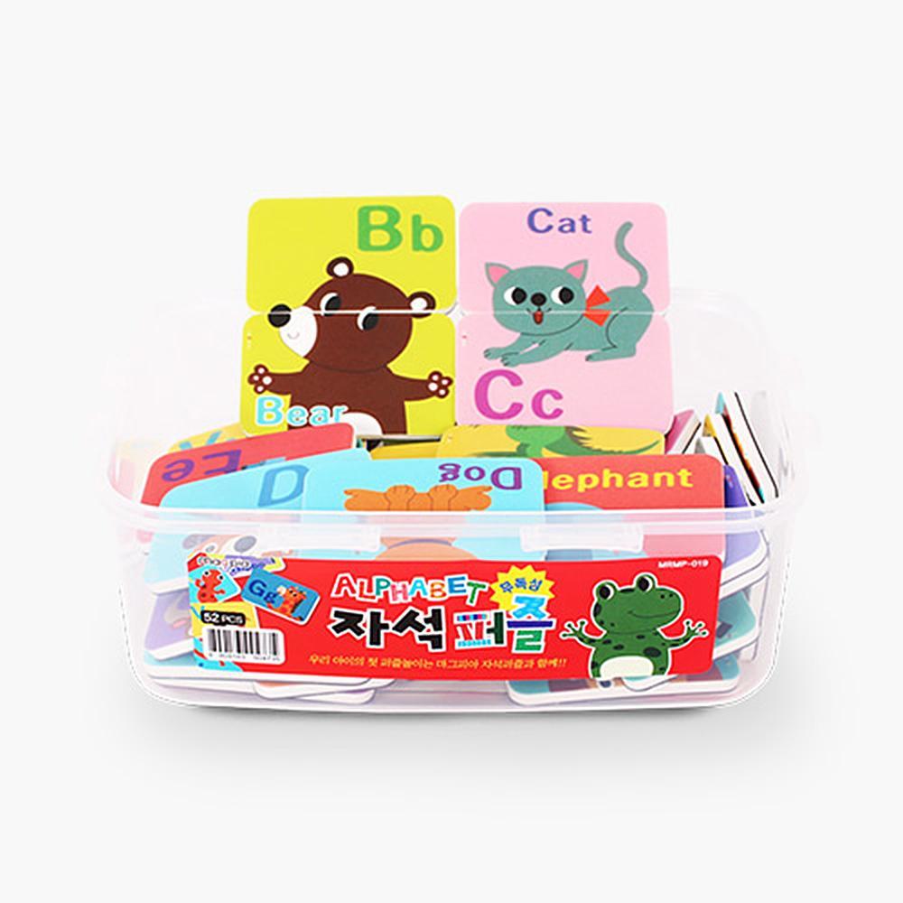 조카 유아 어린이 놀이 교구 용기형 알파벳 자석 퍼즐 완구 어린이집 유아원 초등학교 장난감
