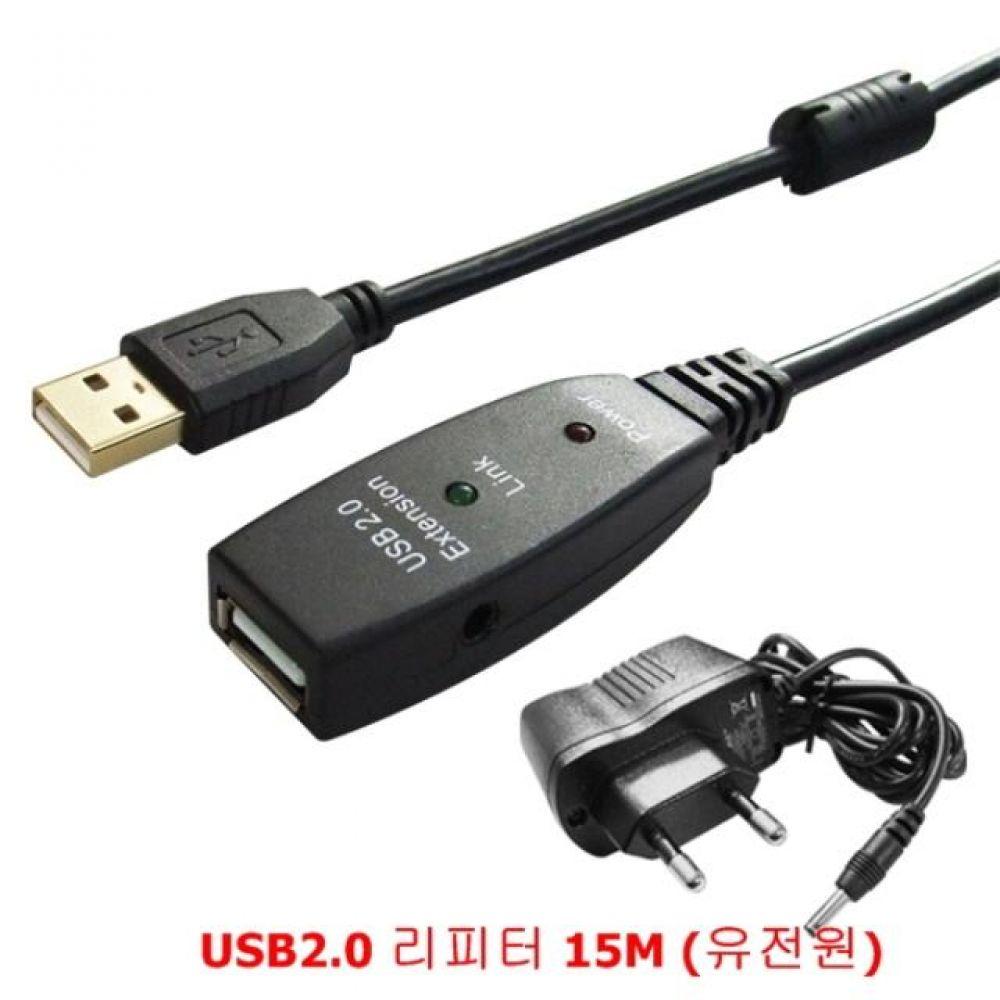 장거리전송 USB2.0 리피터 15M 유전원 컴퓨터용품 PC용품 컴퓨터악세사리 컴퓨터주변용품 네트워크용품 usb연장케이블 usb충전케이블 usb선 5핀케이블 usb허브 usb단자 usbc케이블 hdmi케이블 데이터케이블 usb멀티탭