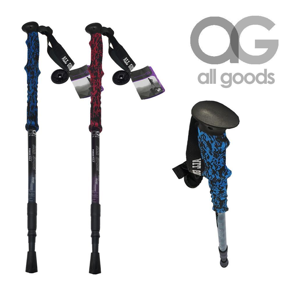 AG7075 스펀지 I 손잡이 등산스틱 지팡이 등산스틱 등산지팡이 노인지팡이 지팡이 스틱
