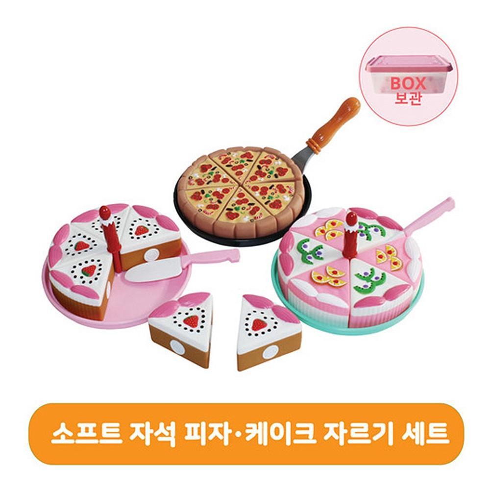 풀세트 소프트 장난감 자석 피자 케이크 자르기 완구 어린이집 유아원 초등학교 장난감