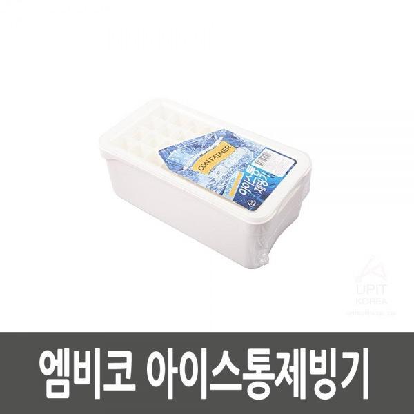 몽동닷컴 엠비코 아이스통제빙기 (5개 묶음) 생활용품 잡화 주방용품 생필품 주방잡화