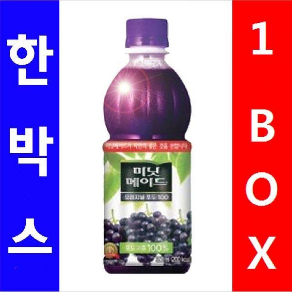 코카)미닛 포도 350ml 페트병 1박스(24개) 대량 도매 대량판매 세일 판매