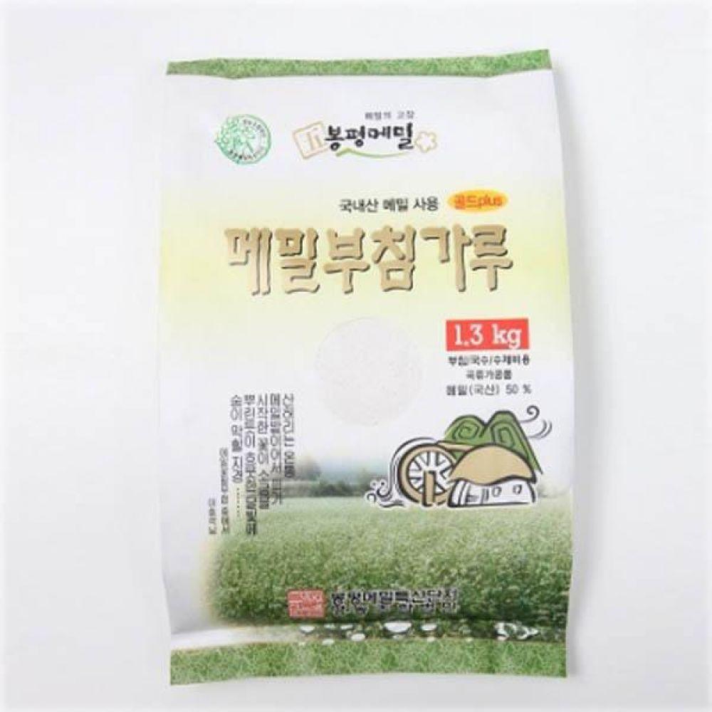 (식자재 박스판매)봉평 메밀 부침가루 골드플러스(메밀 50프로) 1.3kg x 10개 메일 국수 가루 묵 건강