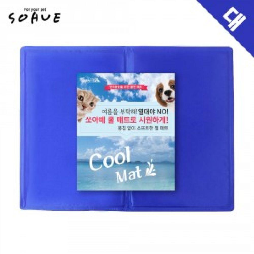 쿨 매트 50x65 대 얼음 시원한 여름방석 고양이 패드 더운날씨 얼음 시원한 여름방석