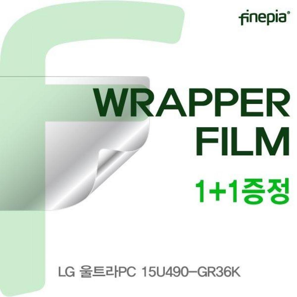 LG 울트라PC 15U490-GR36K WRAPPER필름 스크레치방지 상판 팜레스트 트랙패드 무광 고광 카본