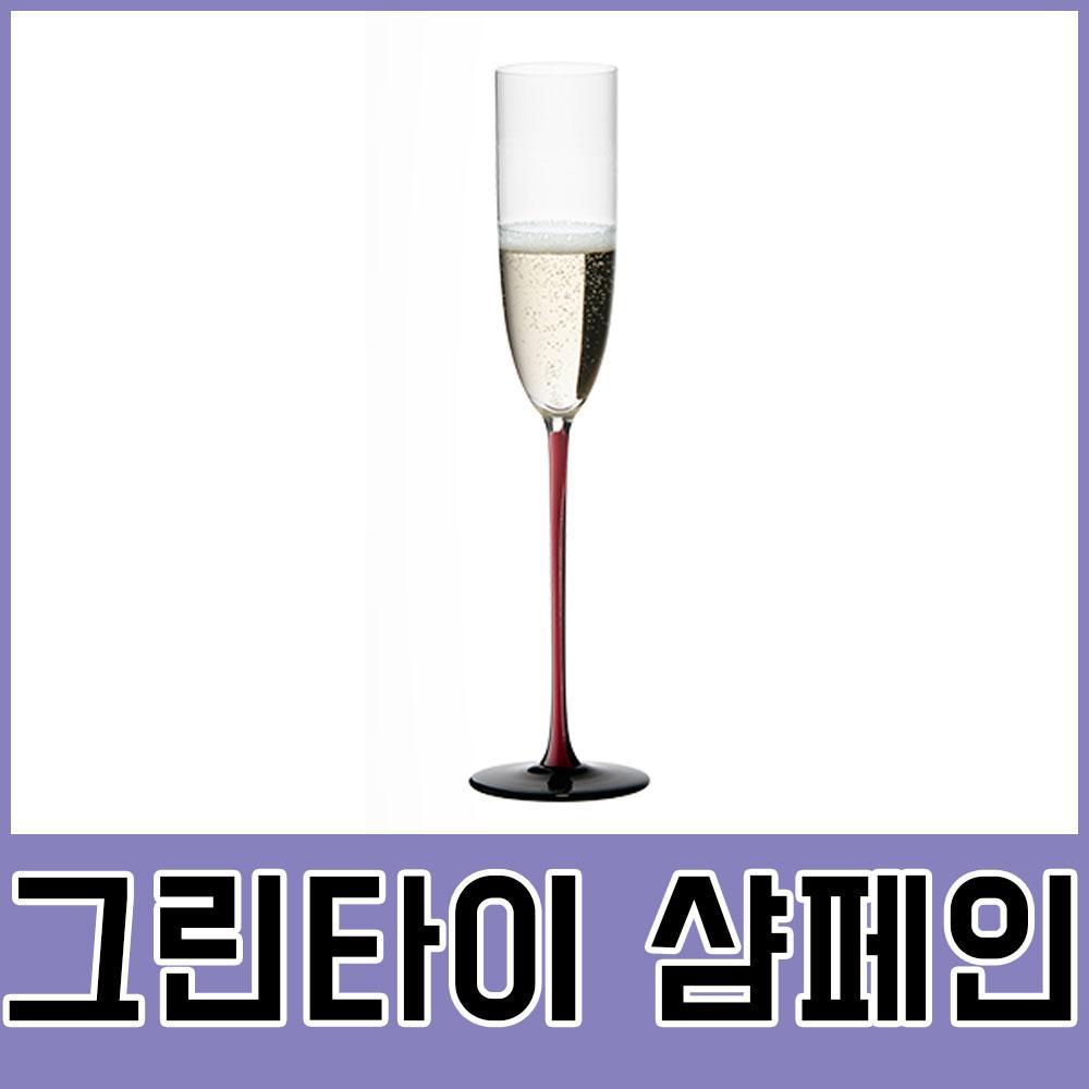 소믈리에 그린타이 샴페인 1p 리델 포도주 와인용품 소믈리에 와인병 와인바