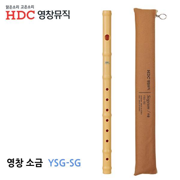 영창 소금 (YSG-SG) 소금 영창악기 교육용악기 학용품 준비물