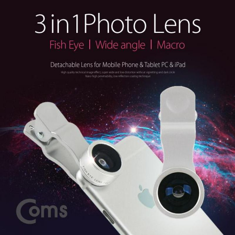 Coms 셀카렌즈 스마트폰 카메라 확대경3 in 1 렌즈교체형 Silver