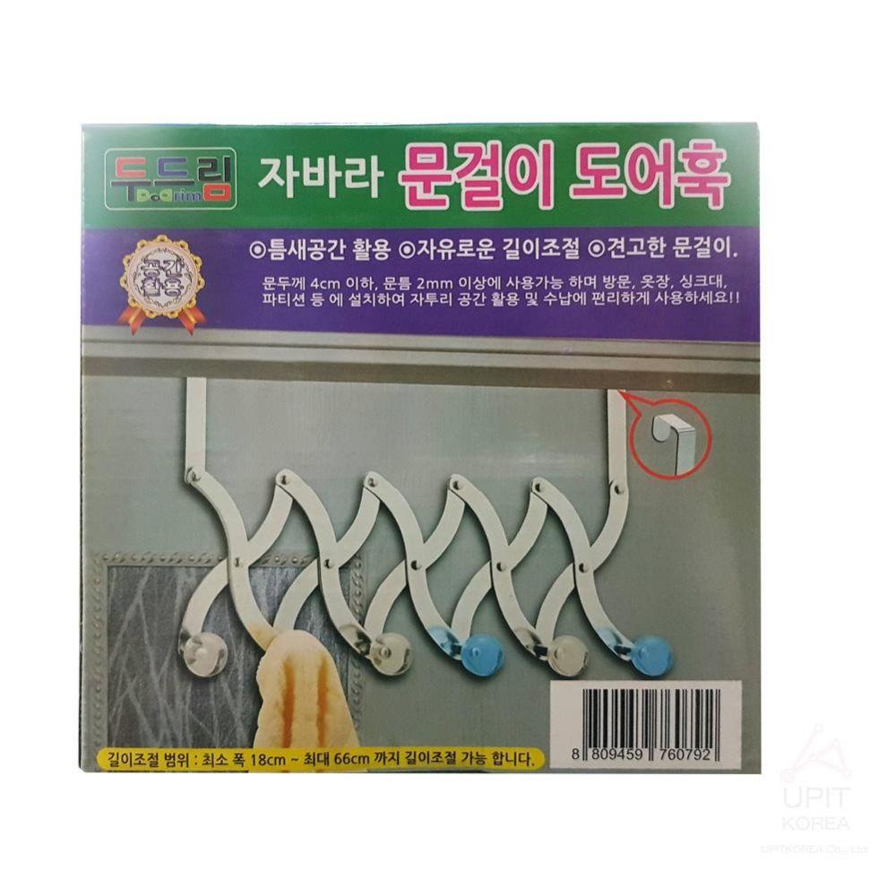 자바라문걸이도어훅_0792 생활용품 가정잡화 집안용품 생활잡화 잡화