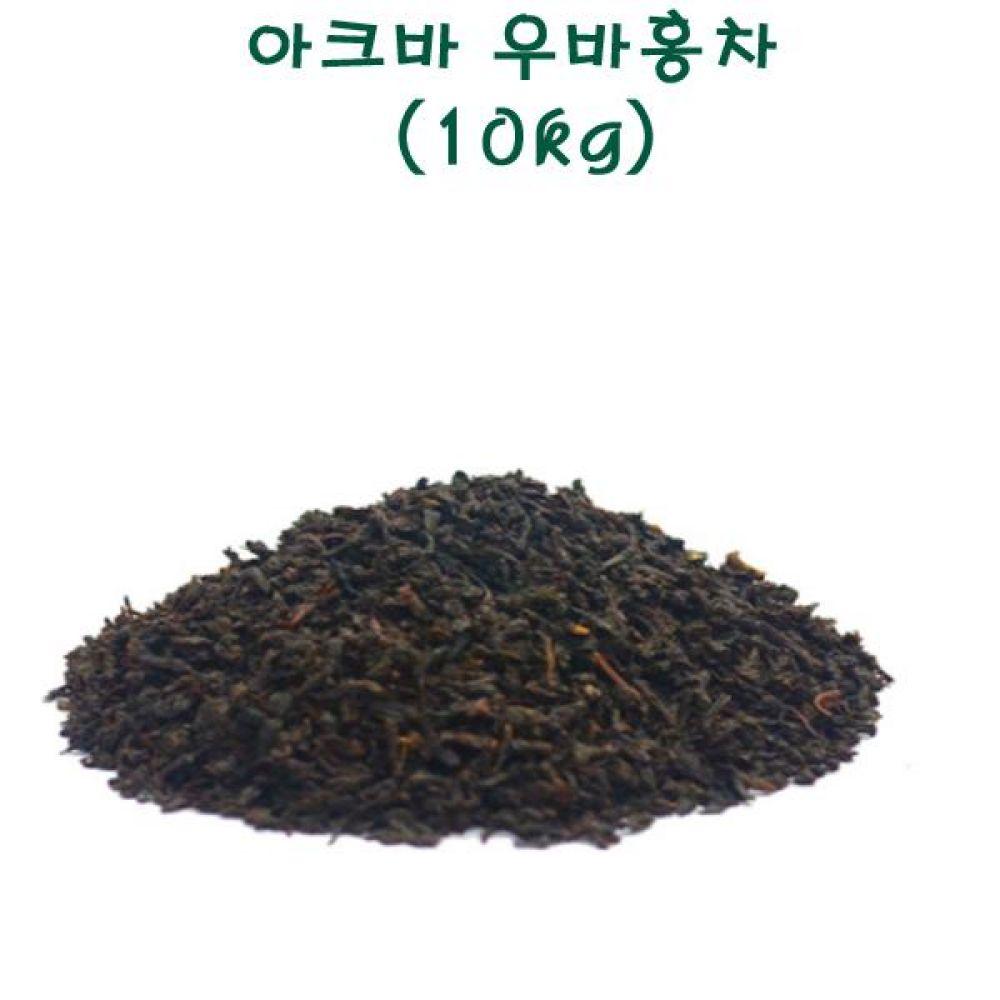 아크바 우바홍차 9197 10kg 진한 맛과 향으로 아이스티 밀크티 등에 적합 식품 농수축산물 차 음료 음료기타