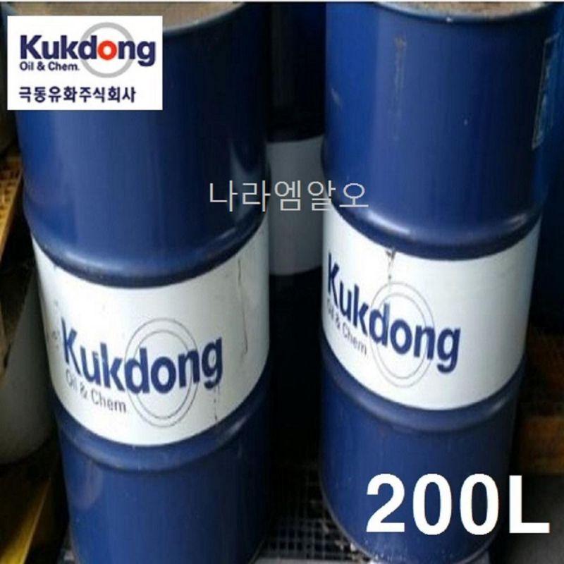 극동유화 기계유 KR-50 200L 점도 220 극동유화 기어유 절삭유 방청유 기계유