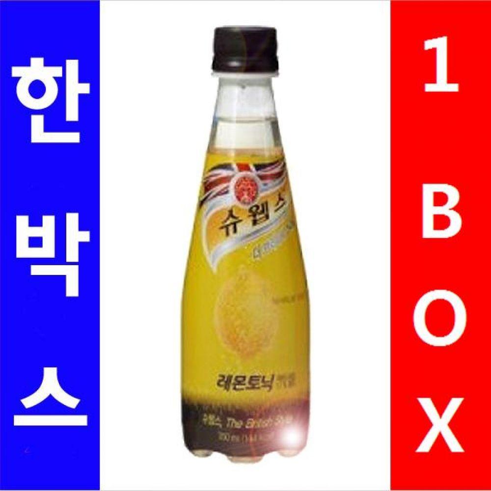 코카)슈웹스 레몬토닉 페트병 350ml 1박스(24개) 대량 도매 대량도매 세일 판매