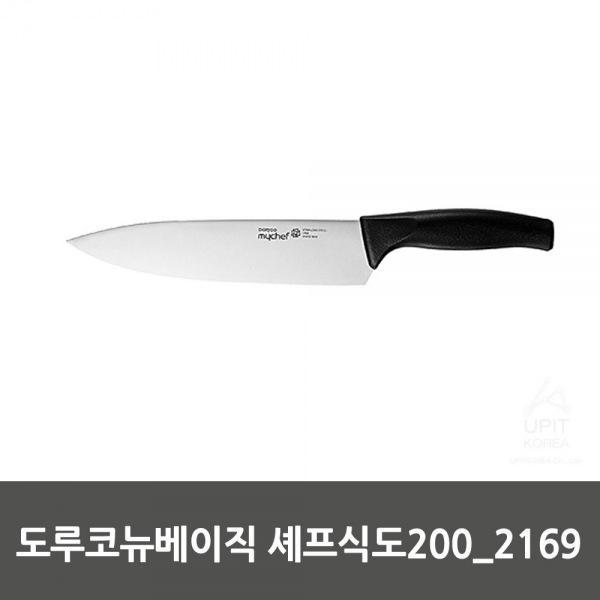 몽동닷컴 도루코뉴베이직 셰프식도200_2169 생활용품 잡화 주방용품 생필품 주방잡화