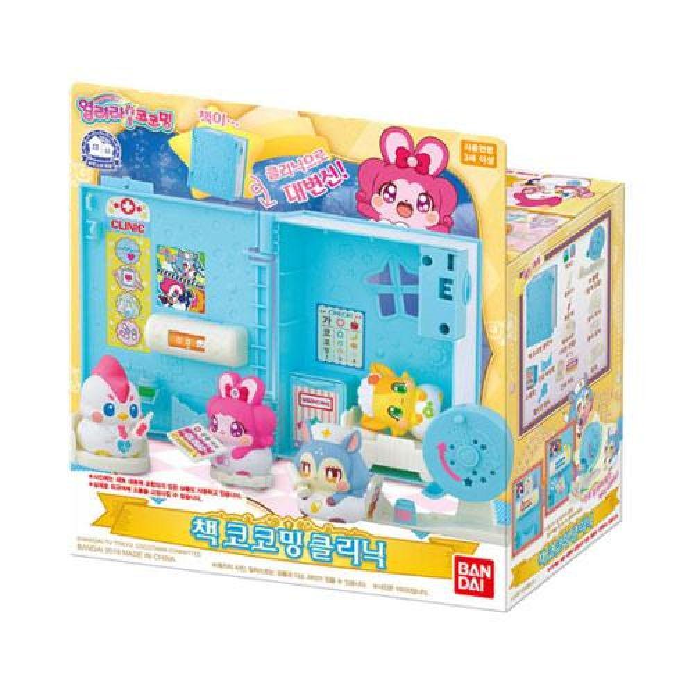 반다이 열려라코코밍 책 코코밍 클 리닉(95833) 장난감 완구 토이 남아 여아 유아 선물 어린이집 유치원