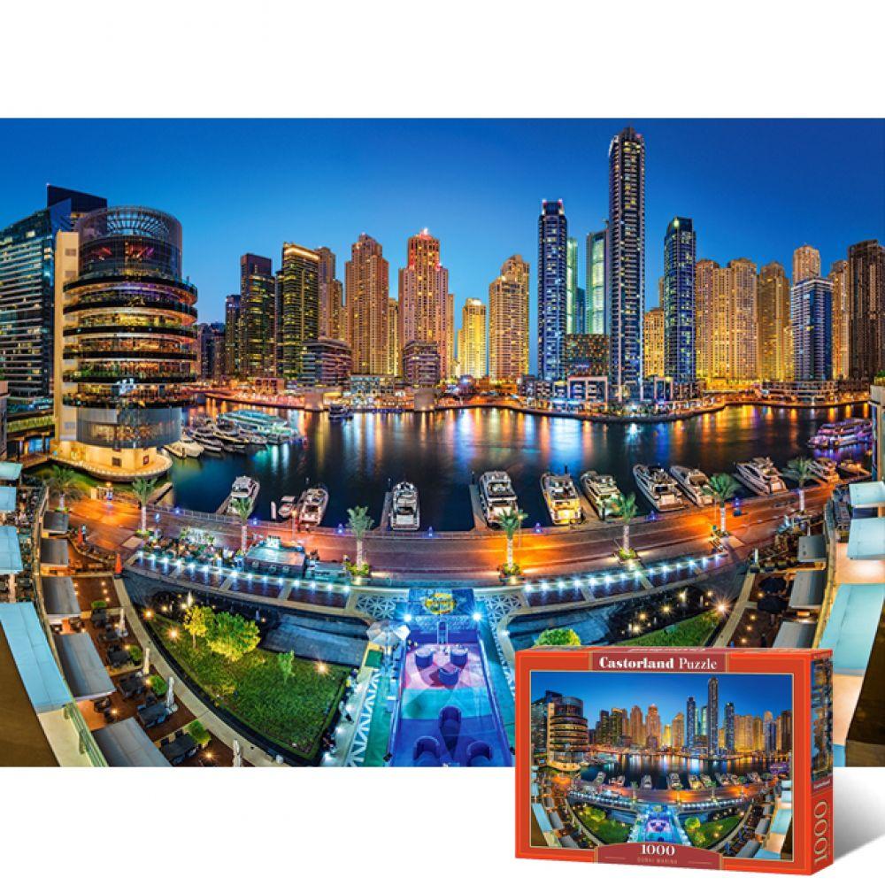 1000피스 직소퍼즐 - 두바이 마리나 (LD104222) 직소퍼즐 퍼즐 퍼즐직소 일러스트퍼즐 취미퍼즐