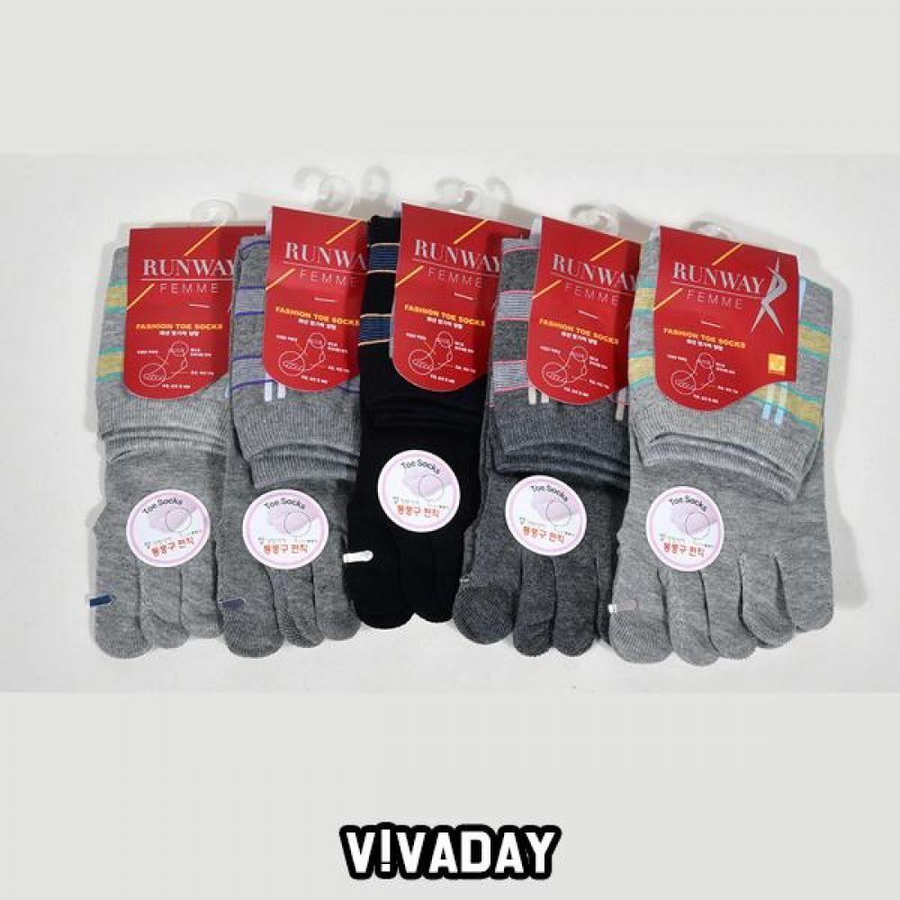 VIVADAY-YS44 양말세트 여성 장목 5켤레혼합 양말 양말선물 양말선물세트 선물 명절선물 지인선물 신사양말 숙녀양말 여성양말 남성양말