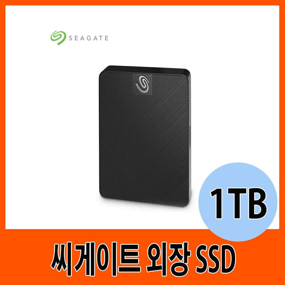 씨게이트 외장 SSD (1TB) 외장SSD 씨게이트SSD 1TBSSD 익스펜션 씨게이트익스펜션 초고속SSD 대용량SSD 씨게이트외장SSD 초스피드SSD 게임외장하드