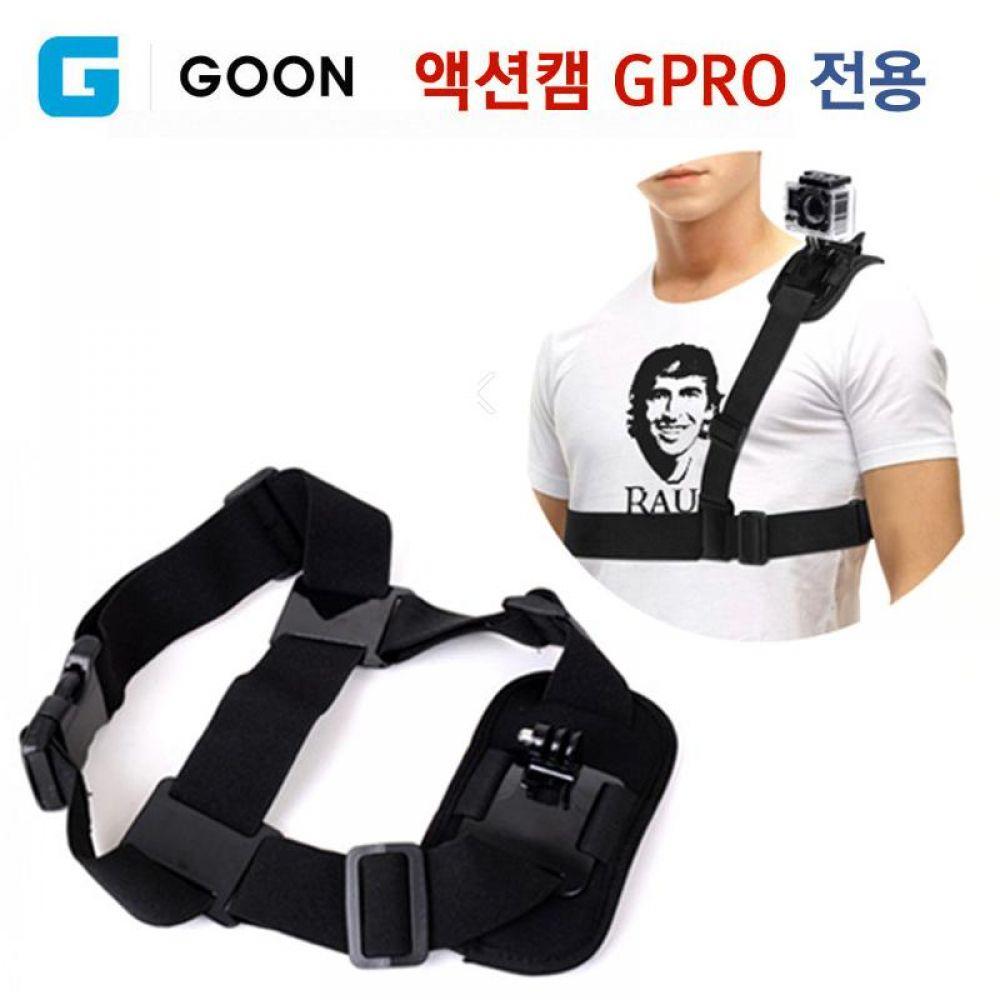 G-GOON 액션캠 GPRO 전용 숄더 스트랩 마운트 (액션캠 별매) 액션캠 액션카메라 스포츠카메라 카메라 엑션캠