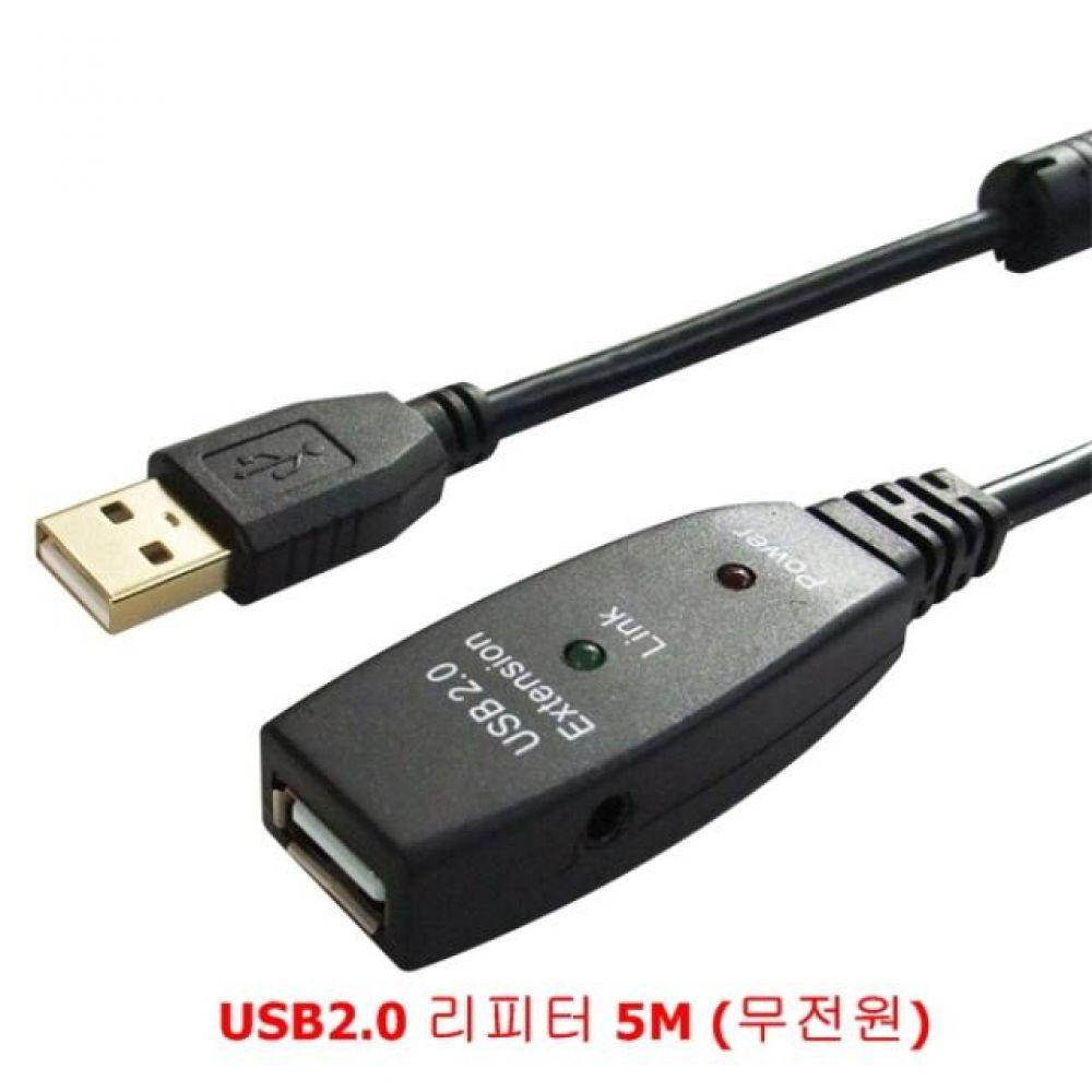 장거리전송 USB2.0 리피터 5M 무전원 컴퓨터용품 PC용품 컴퓨터악세사리 컴퓨터주변용품 네트워크용품 usb연장케이블 usb충전케이블 usb선 5핀케이블 usb허브 usb단자 usbc케이블 hdmi케이블 데이터케이블 usb멀티탭