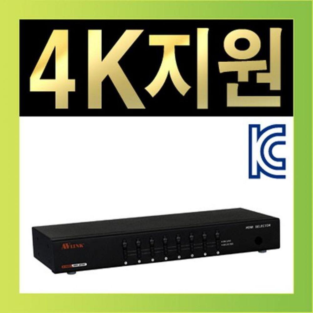 넷메이트 HDMI 81 수동선택기 리모컨 컴퓨터용품 PC용품 컴퓨터악세사리 컴퓨터주변용품 네트워크용품 사운드분배기 모니터선 hdmi셀렉터 스피커잭 옥스케이블 hdmi스위치 hdmi컨버터 rgb분배기 rca케이블 av케이블