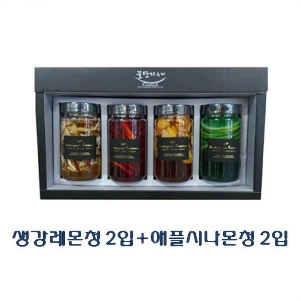 (수제 과일청 선물세트) 생강레몬청 300ml(2입) x 애플시나몬청 300ml(2입)_100퍼센트 원당만 사용 청 조청 과일 조림 단맛