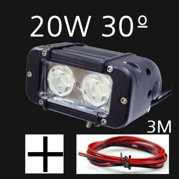 LED 30도 써치라이트 20W 집중형 해루질 작업등 12V-24V겸용 선3m포함 led작업등 led라이트 낚시집어등 차량용써치라이트 해루질써치