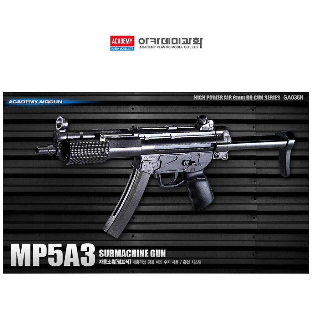 MP5A3 자동소총 펌프식 17107 장난감 총장난감 비비탄총 장난감총 장난감 총장난감 작동완구