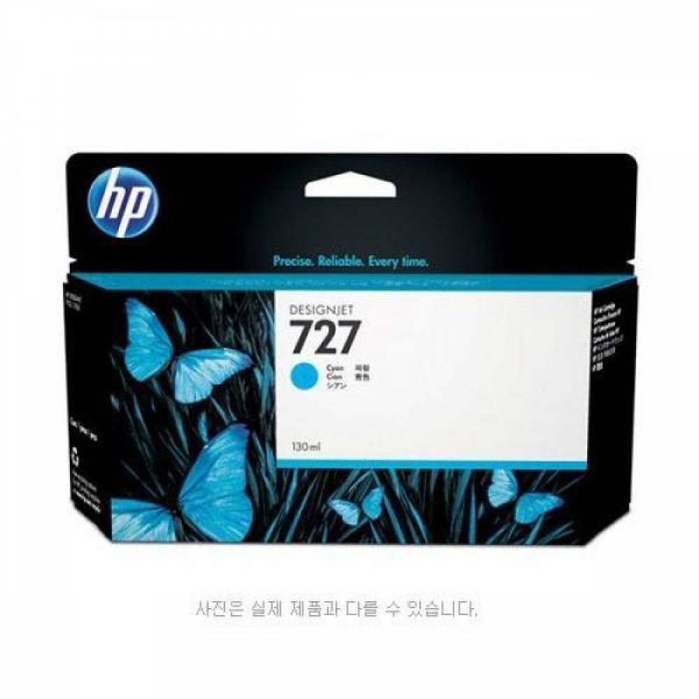 HP)B3P19A(시안-대용량) M121837 사무용품 생활용품 문구 사무 문구용품