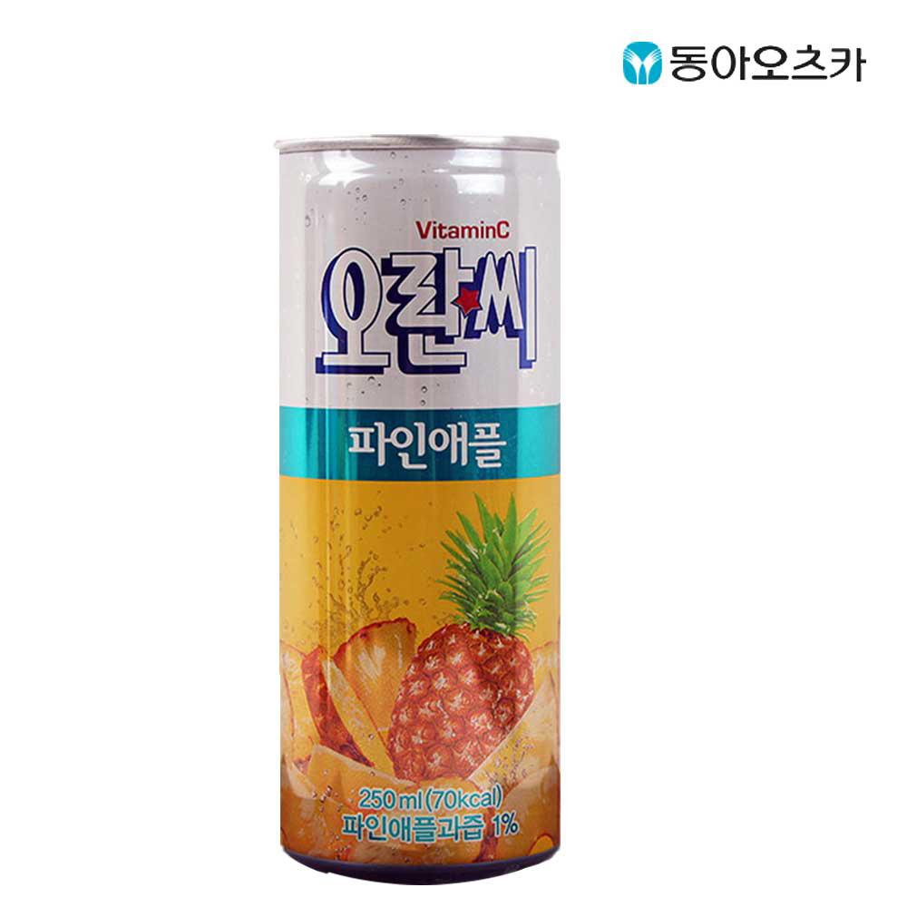 오란씨 파인애플 250ml X 30개 탄산음료 탄산음료 오란씨 탄산 음료수 음료