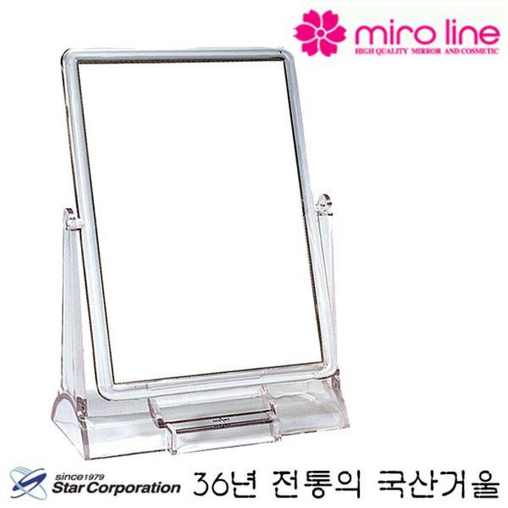 국산 스타 미로라인 투명 사각 양면 탁상거울 248x116x350mm 360도 회전 여성 아름다움의 완성 거울 미러 화장 꾸밈 여자