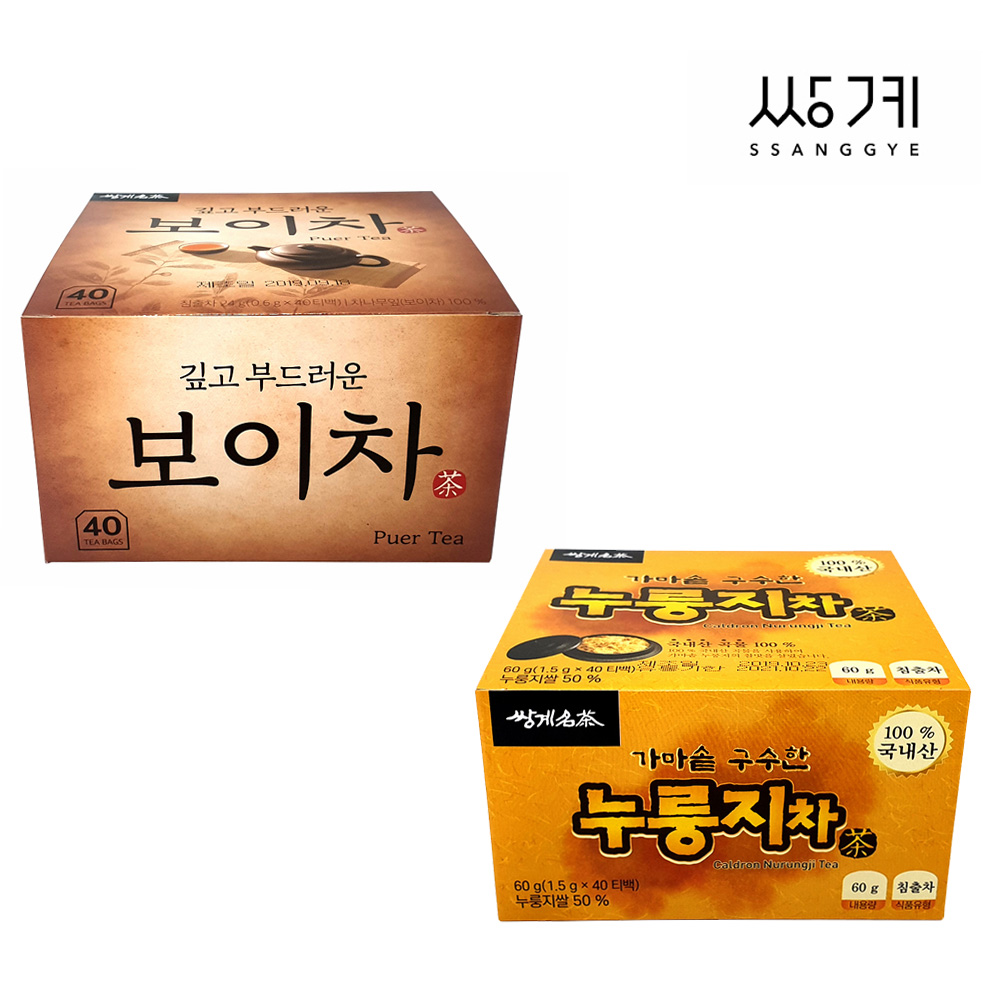 쌍계 깊고 부드러운 보이차/ 구수한 누룽지차/ 티백 누룽지 우려먹는차 티백차 음료수 음료