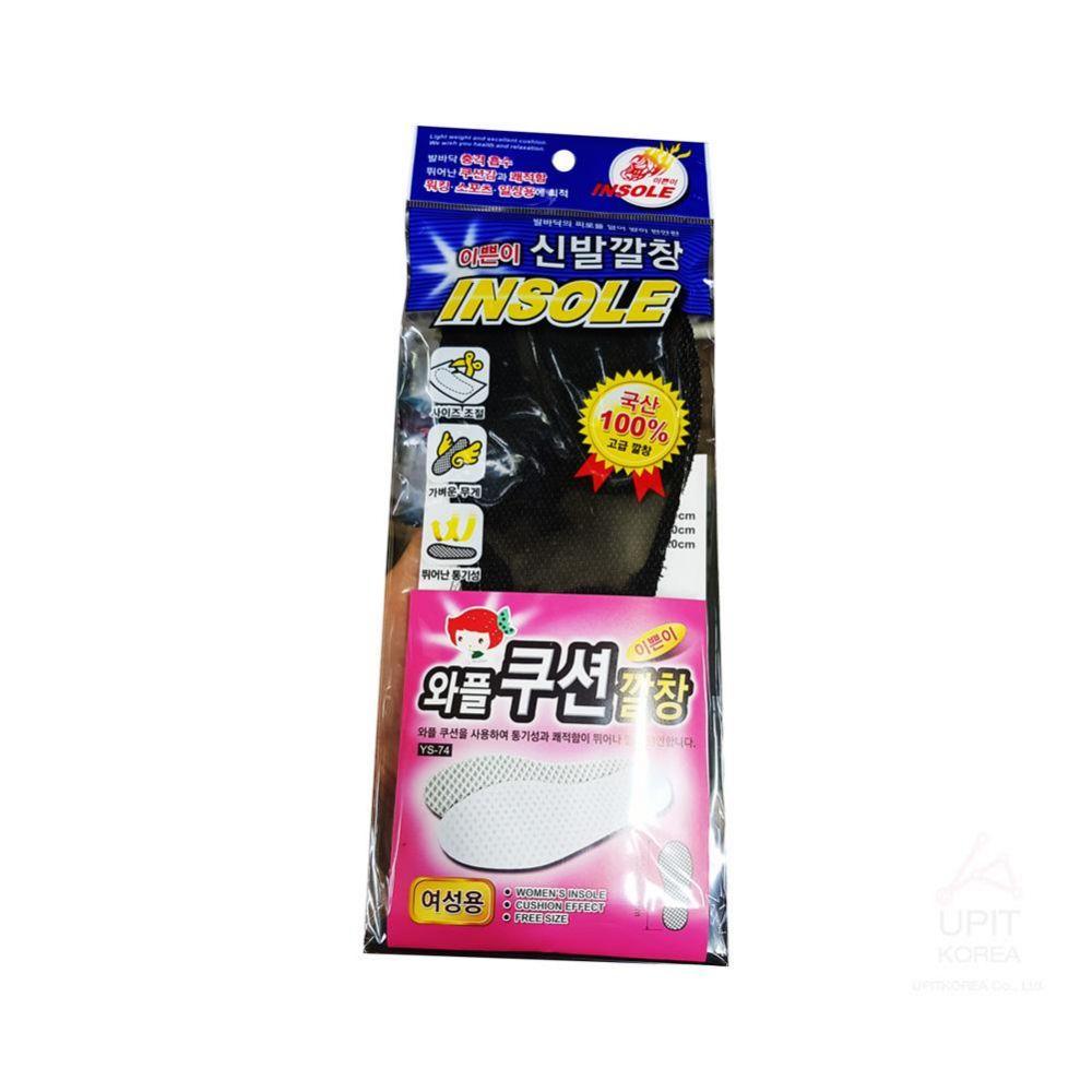 와플쿠션 깔창(여) 23-25CM_1498 생활용품 가정잡화 집안용품 생활잡화 잡화
